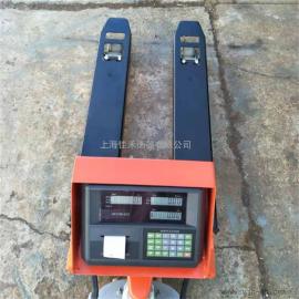 佳禾衡器微型打印液压叉车秤,标签带打印电子地牛秤SCS