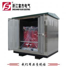 FJKSG-1600KVA 10/0.4KV 矿用干式变压器 有矿安认证 矿井下用 KSG