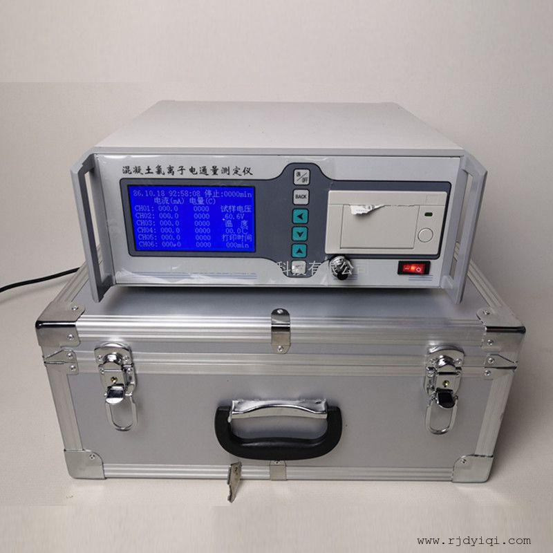 混凝土氯离子电通量测定仪DTL荣计达
