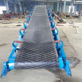 六九重工1米宽双槽钢可升降加挡板散料装车皮带输送机Lj8dy650