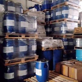 三菱化学品牌进口品牌树脂 电泳漆离子交换树脂 合成吸附剂 脱盐脱色效果强WK60L
