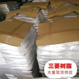 三菱化学品牌电泳漆离子交换树脂 日本原装进口三菱化学丙烯酸树脂WK60L