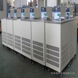 电reheng温振荡水槽低温heng温循环yu槽厂商菲跃FY-DC0506
