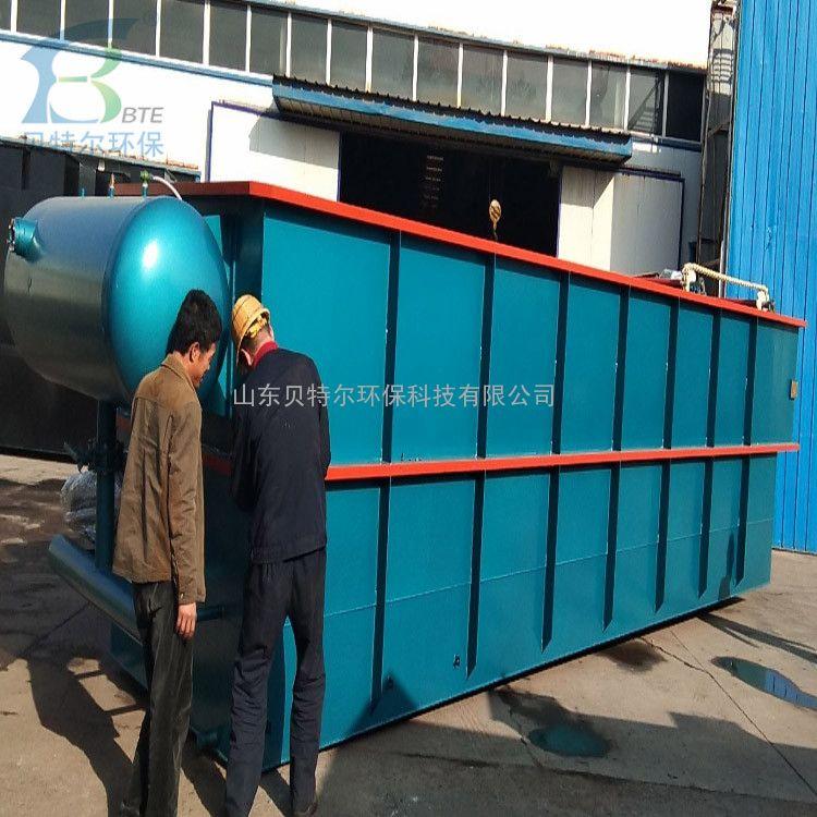 贝特尔塑料颗粒废水处理设备 溶气气浮机 品质优YW