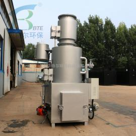 BTE生产小型工业垃圾焚烧炉 贝特尔环保 运行平稳 品质优WFS
