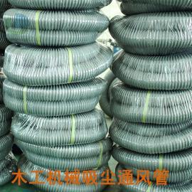 莱克斯PVC钢丝伸缩软管 带钢丝通风管 颜色颜色规格定制LKE711
