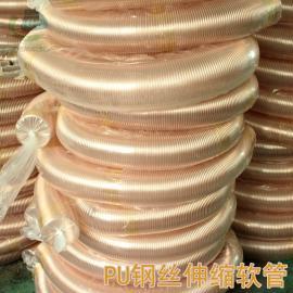 莱克斯PU钢丝风管 木工吸尘管 雕刻机吸尘软管 工业吸尘管LKE502
