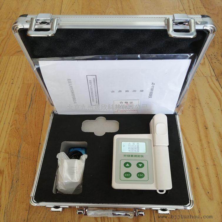 九州晟欣叶绿素仪 、植物叶绿素测量仪JZ-Y10