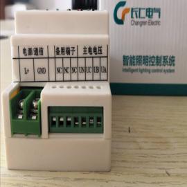 长仁消防设备电源监控系统主要组成及功能CR-DJ-M