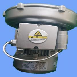 贝富克高压风机铝合金制造 除尘器用旋涡式鼓风机2XB210-H16