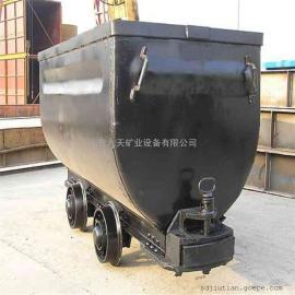 九天固定式矿车MGC1.1-6