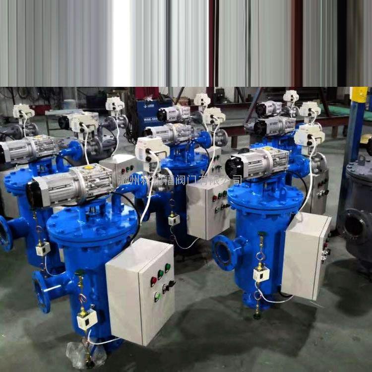 ZPG-40全自动 立式自 反冲洗 清洗过滤器科锐福阀门