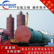 盛科环保果zhifei水wu水处理成套设备免费指dao安装diaoshiSKGZ