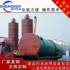 盛科环保装备shi品污水处理cheng�zi璞�shi品废水处理免费指导安装调试CP