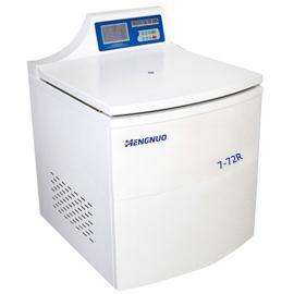 恒诺生物制药6×1000ml大容量低速冷冻离心机6-6R