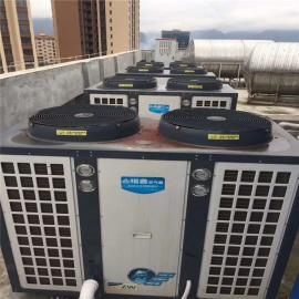 幼儿园空气能热水工程系统福鑫5P