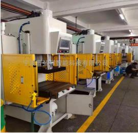 hong辉科技单柱shu控液压机,伺fujingmi油压机,零bu件压装检测机HK-S07