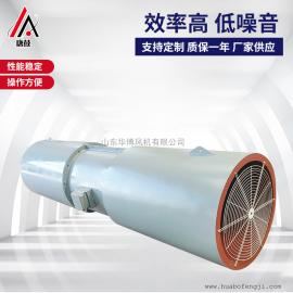 SDS-7.1隧道�L�C/30KW隧道射流�L�C