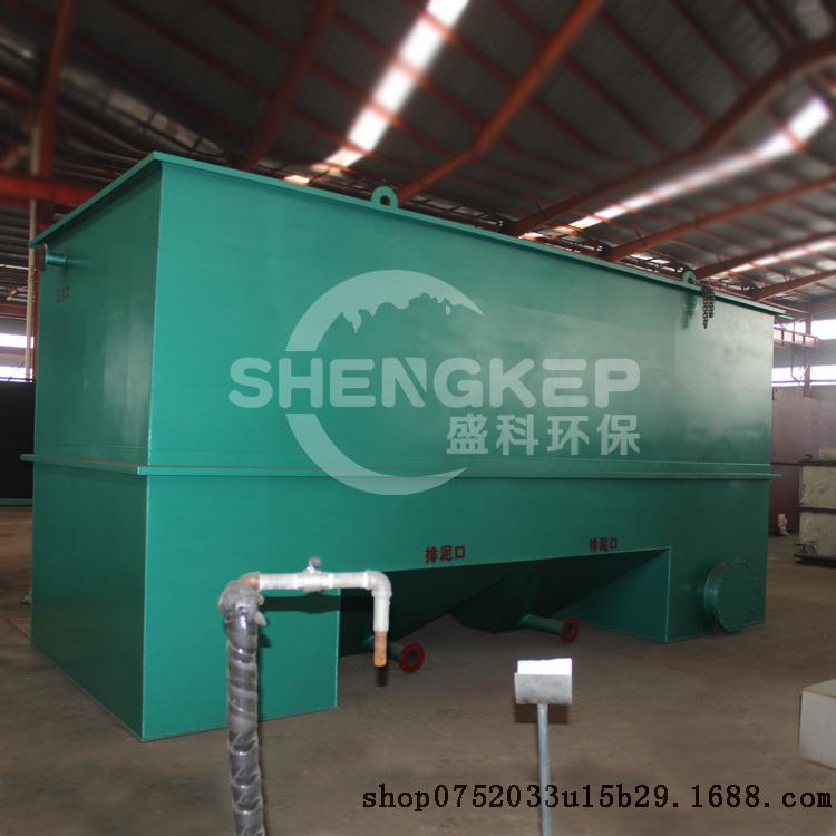 盛科环保酸洗废水酸洗污水处理成套设备免费指导安装调试SKSX