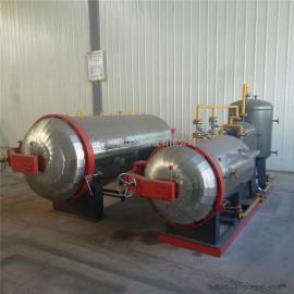 翰德病死动物化制设备湿化机 高温高压灭菌 型号全HDXHJ-300