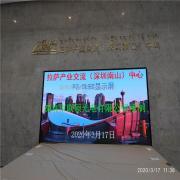 晶台(国星)国星/晶台 会议室高清LED电子拼接屏尺寸压铸铝箱显示效果P2.5