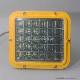 安宇防爆 HRD93免维护LED防爆灯200W-防爆LED泛光灯 HRD93-200W