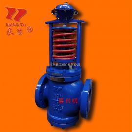 良泰先导式自力式蒸汽减压稳压阀ZZYP-16B