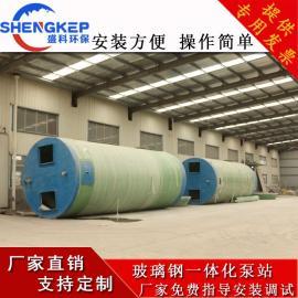 盛科环保玻璃钢一体化泵站污水泵站免费指导安装调试SKBZ