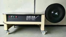 逸林包装shuang电机gao速打包机HYL-IIA