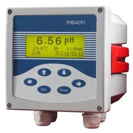 工业在线精密智能ph计酸度计ph监测仪ph检测仪ph测定仪 PHG-4091