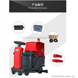 克力威cleanwill车间洗地机 驾驶式洗地机 全自动洗地机 400-862-5980XD60