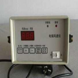高精度数字显示YF5型风速报警仪塔吊港口气象适用
