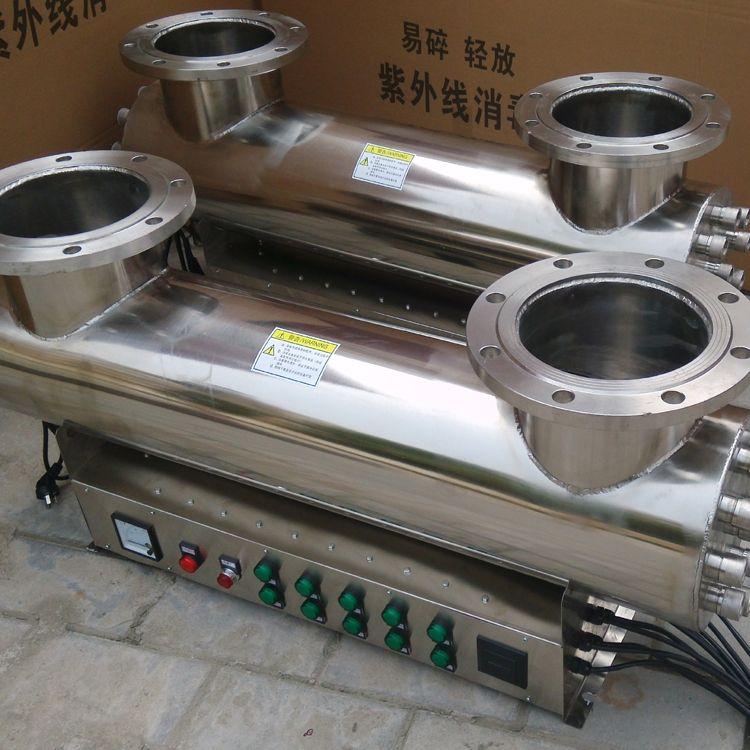 紫外线消毒器紫外线消毒设备养殖水处理QJS360-3