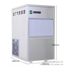 菲跃FMB-50国产全自动雪花制冰机品牌