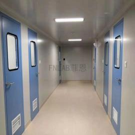 FNLAB微sheng物洁jing实yan室zheng体zhuang修工程设计FN10000