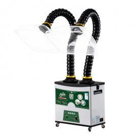 星弈环家(XING YI HUAN HOME)焊烟净化器 油烟净化器XY-01-02