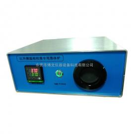 黑体炉,额温枪校zhun检测仪BW-SG70