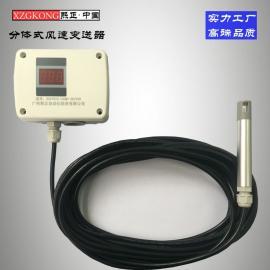 面风速传感器 进口传感器芯片 高精度风速变送器厂家直销