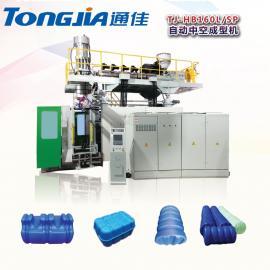 养殖网箱生产设备做浮球的机器 TJ-HB160L/SP 通佳