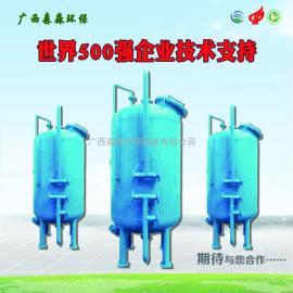 化工废水过滤处理设备找森淼环保 真空过滤高效过滤立式过滤设备