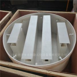 科隆填料带筒体溢流型塑料PP槽盘分布器