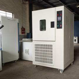 两厢式冷热冲击试验箱高低温试验箱HA-216CTATUNG BEST OPTION FOR SUCCESS