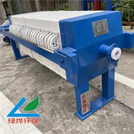 绿烨板框厢式压滤机工作原理 压渣机