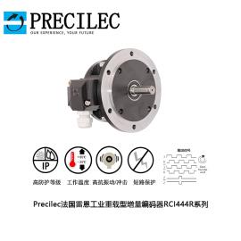 PRECILECPrecilec法guo雷en工业重载型增量编码器系lieRCI444R