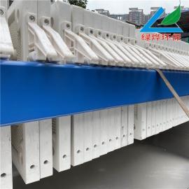 绿烨板框厢式压滤机|明流式压滤机