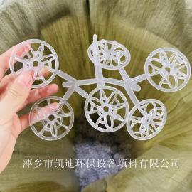 凯迪塑料花环气体洗涤塔传质率高散堆填料16mm/25mm/38mm/50mm/76mm/100mm
