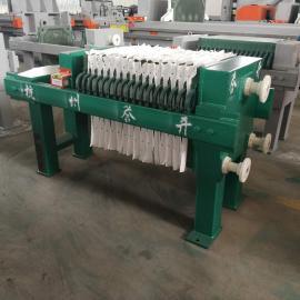 誉开泥浆过滤压滤机洗砂厂污泥处理压滤机