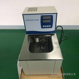 FYGDH-0506shiyan室heng温水槽高精度低温heng温槽菲跃