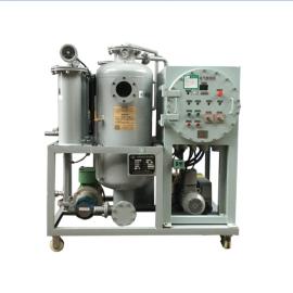 环润CT4级别防爆型真空滤油机BLK-100