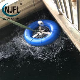 飞力环保悬挂式浮筒曝气机河道用QXB